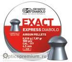 Пульки JSB Exact Express кал. 4,52 мм 0,51 г.