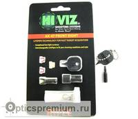 Мушка HiViz для АК (сайга, тигр, вепрь)
