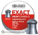 Пульки JSB Exact Heavy кал. 4,52 мм 0,67 г.
