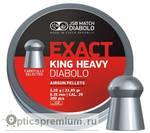 Пульки JSB Exact King Heavy кал. 6,35 мм 2,2 г.