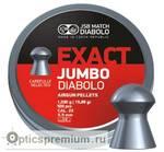 Пульки JSB Exact Jumbo кал. 5,5 мм 1,030 г.