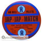 Пульки Jap-Jap кал. 4,5 мм