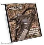 Видео-пособие по пользованию духовым манком на утку Mankoff
