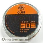Пульки RWS Club 4,5 мм 0,45 г.