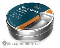 Пульки HN Finale match винтовочные кал. 4,49 мм 0,53 г