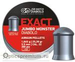 Пульки JSB Exact Jumbo Monster кал. 5.52 мм 1,645 г.