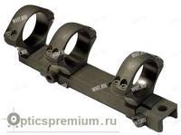 Небыстросъемный моноблок Sako, 3 кольца 34 мм Low на Sako TRG 21...42