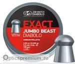 Пульки JSB Exact Jumbo Beast кал. 5,52 мм 2,2 г.